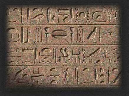 Sumerian-texts